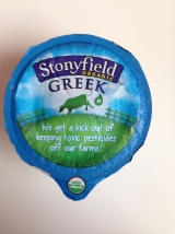 You Gotta Try This #StonyfieldGreek!